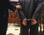 Gericht, Krieg, Festnahme, Drogen, Richter,  Bild (Ausschnitt): © n.v. -